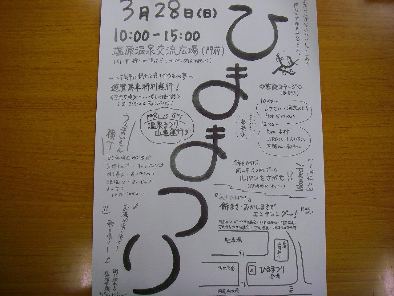 Simgp2042