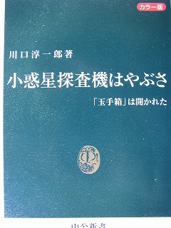 Simgp5132