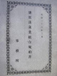 Simgp5523_2