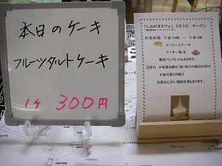 Simgp5593